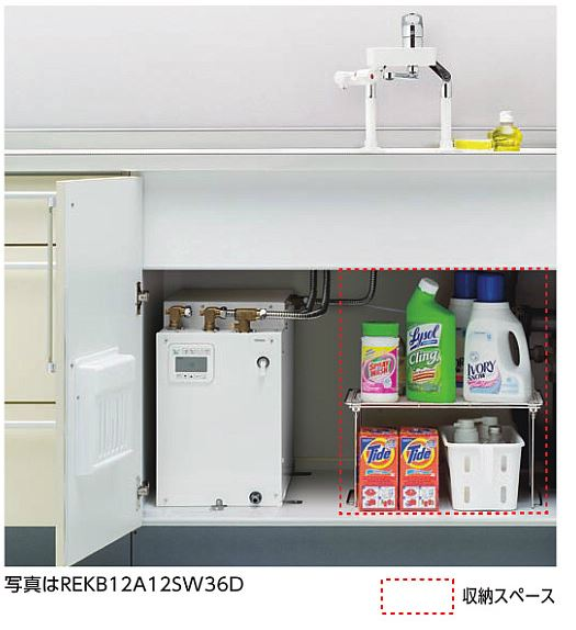 TOTO 湯ぽっと (セット品番)【REKB12A2SW36D】小型電気温水器 台付き水栓タイプ 単相AC200V 消費電力1.5kW 貯湯量約12L 据え置きタイプ (旧品番 REK12A1CNT100SW36D)