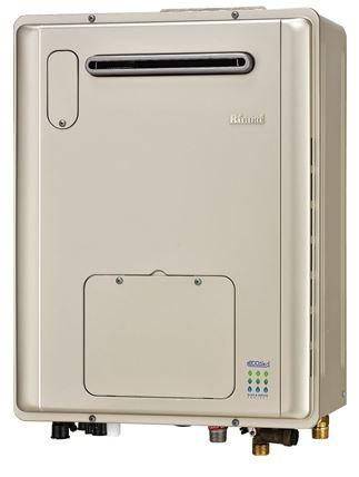 リンナイ ガス給湯暖房用熱源機【RVD-E2005AW2-1(A)】屋外壁掛型 フルオート エコジョーズ 2-1床暖房4系統熱動弁外付 20号