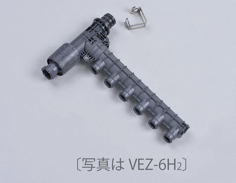 三菱 エコヌクール共通部材【VEZ-7H2】ヘッダー (戻り用ヘッダー) 7分岐用