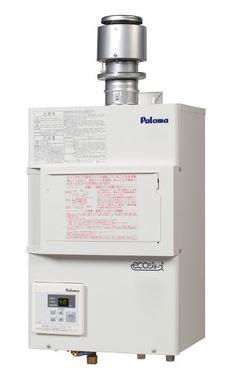 ###ψパロマ ガス給湯器【PH-E2400HE】24号 エコジョーズ排気フード対応形業務用給湯器