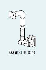 リンナイ 部材【S2 BFC】チャンバートップS2 木枠専用