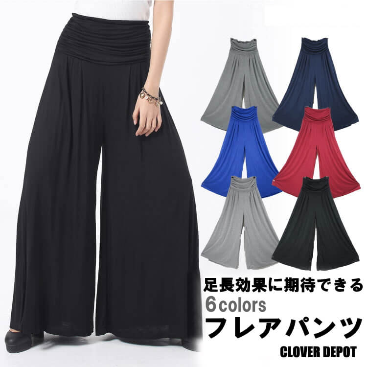 d18106daf6b58 Beautiful legs and beauty ass Fred along length wide pants Womens Gaucho  pants yoga pants relaxed belly dance maternity high waist wide pants  relaxed pants ...