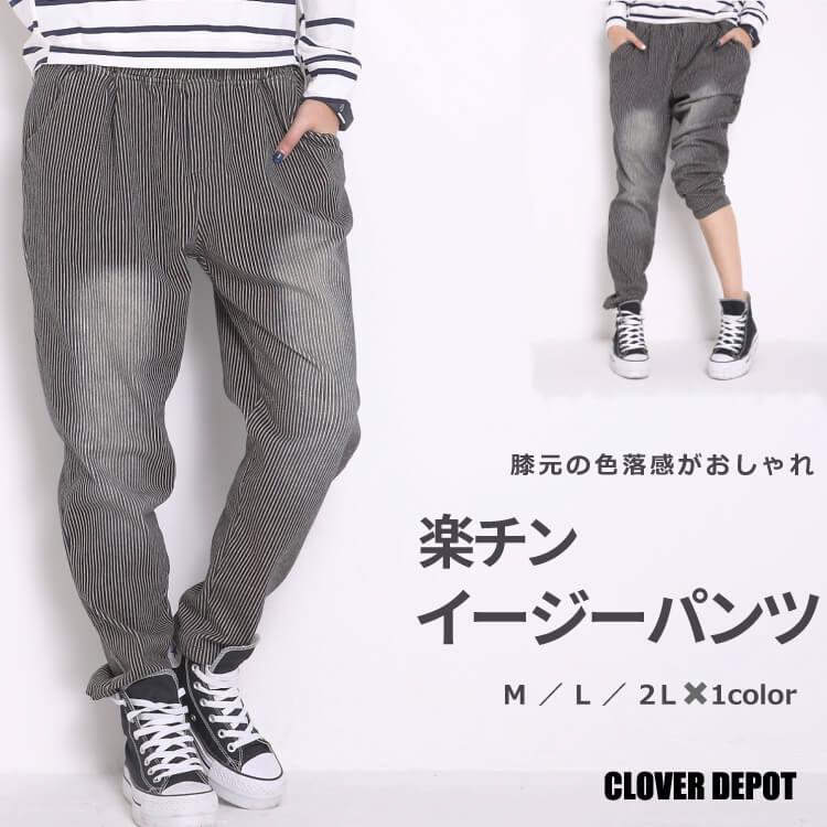 FREE P /& P. Bi-Stretch Fabric-Lime 150cm wide