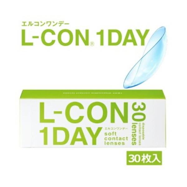 1箱30枚 1日使い捨て コンタクトレンズ 超歓迎された L-con 1day 1DAY エルコン シンシア 超歓迎された エルコンワンデー