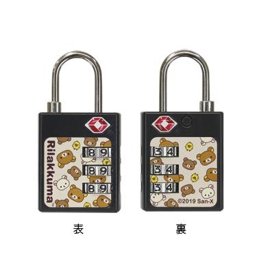 アメリカ旅行の必需品 TSA認可 容認の3桁ナンバー可変式ロック TSAロック リラックマ お洒落 PL-533 プレゼント RK