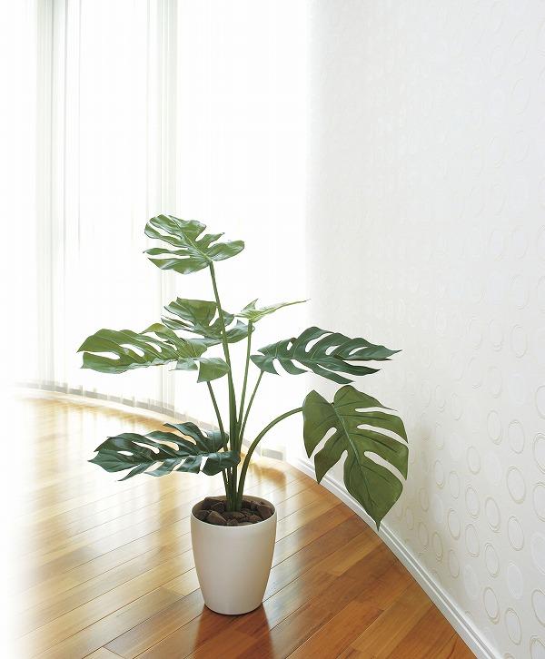 《アートグリーン》《人工観葉植物》光触媒 光の楽園 モンステラ75
