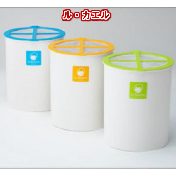 日本全国 送料無料 バイオの力で簡単リサイクル生ゴミ0を電気代0で 室内型家庭用生ゴミ処理機 自然にカエルシリーズ ル カエル基本セット 助成金対象 補助金対象 SKS-110型 期間限定
