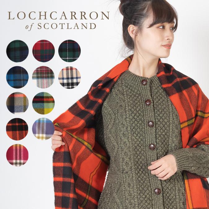 ロキャロン 子羊のラムズウール100% マフラー LOCHCARRON OF SCOTLAND タータンチェック 11色 赤 ピンク レッド ブルー ベージュ ラムウール 女性 男性 スカーフ プレゼント ギフト ショール ロング ユニセックス
