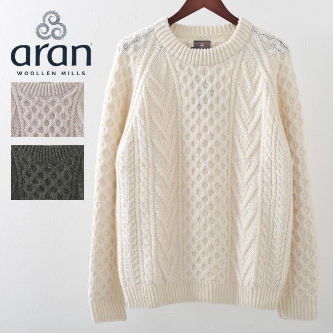 Arans157d