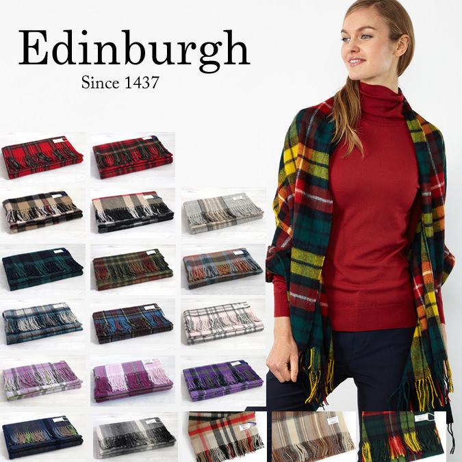ラムズウール 大判スカーフ ストール Edinburgh タータン 194×74cm 19色 タータンチェック エディンバラ レディース プレゼント ギフト