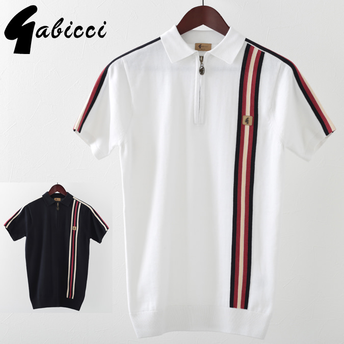 Gabicci メンズ ポロシャツ ポロ ガビッチ ジップスルー ストライプ レトロ 2色 ホワイト ネイビー モッズファッション プレゼント ギフト