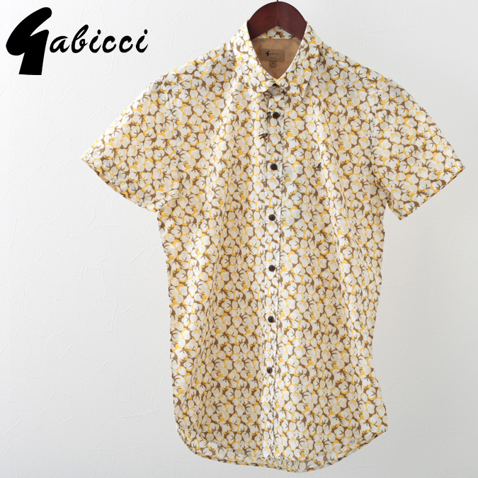 Gabbici Short Sleeved Top