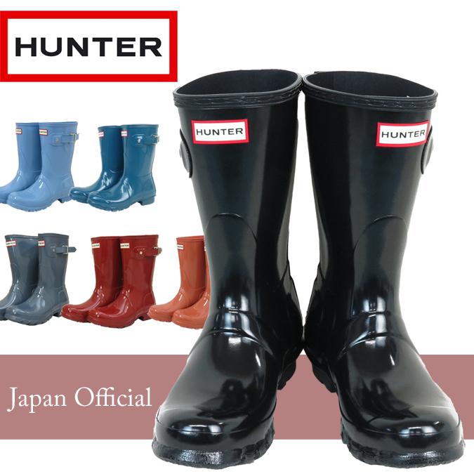 ハンター HUNTER レインブーツ 国内正規品 長靴 オリジナルショート グロス レディース メンズ 6色