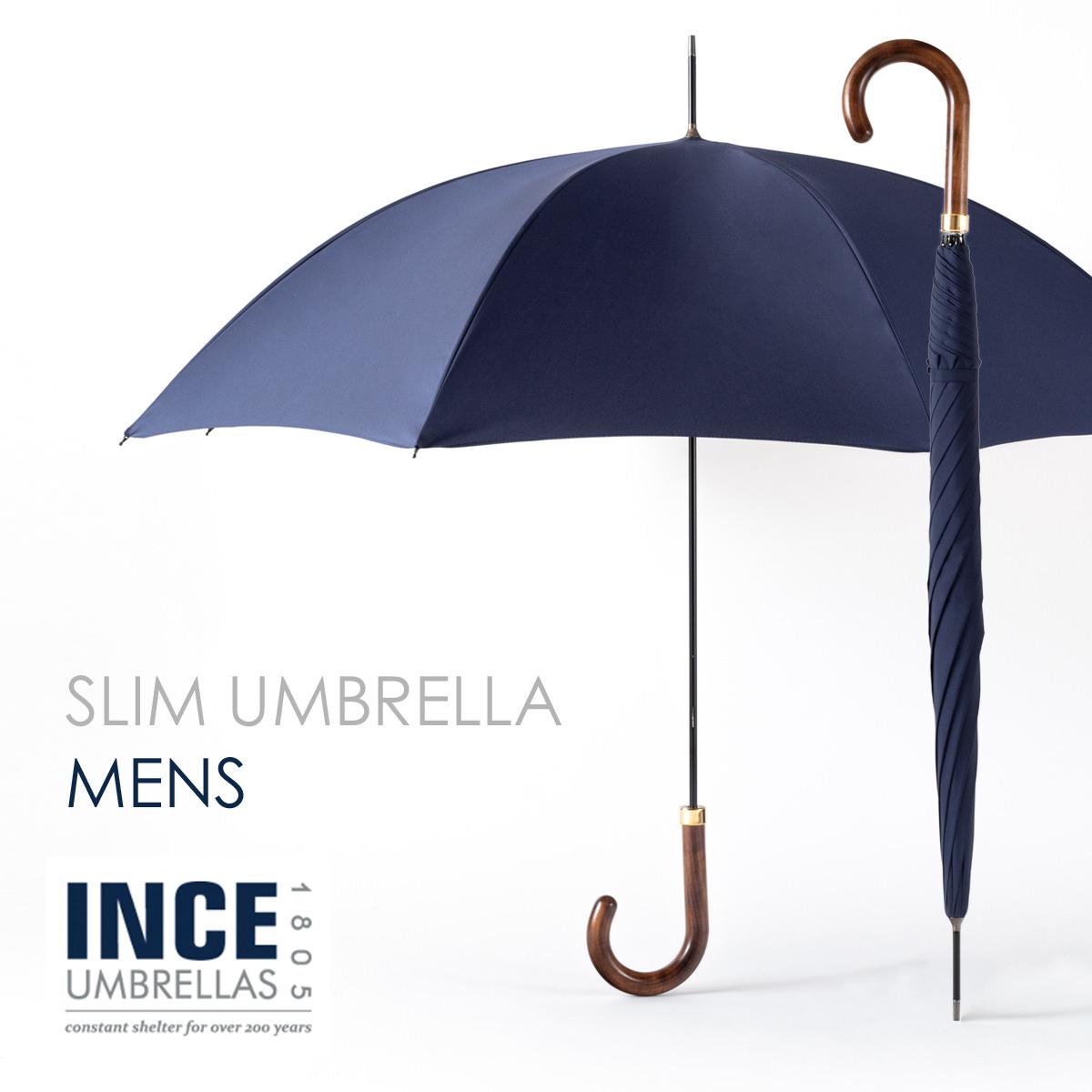 イギリスで最も長い歴史を持つ傘メーカーの細く華奢な傘 細い 丈夫 スタイリッシュ ハイセンス 高級 ウッド 木ハンドル メープル オシャレ ネイビー 紺 incegencs-frenchnavy INCE UMBRELLA 本日限定 City Slim French シティ メンズ ギフト 評価 Navy 日傘兼用 ロンドン かさ 2021 紳士 インスアンブレラ 新作 イギリス フレンチネイビー スリム トラッド 無地 長傘