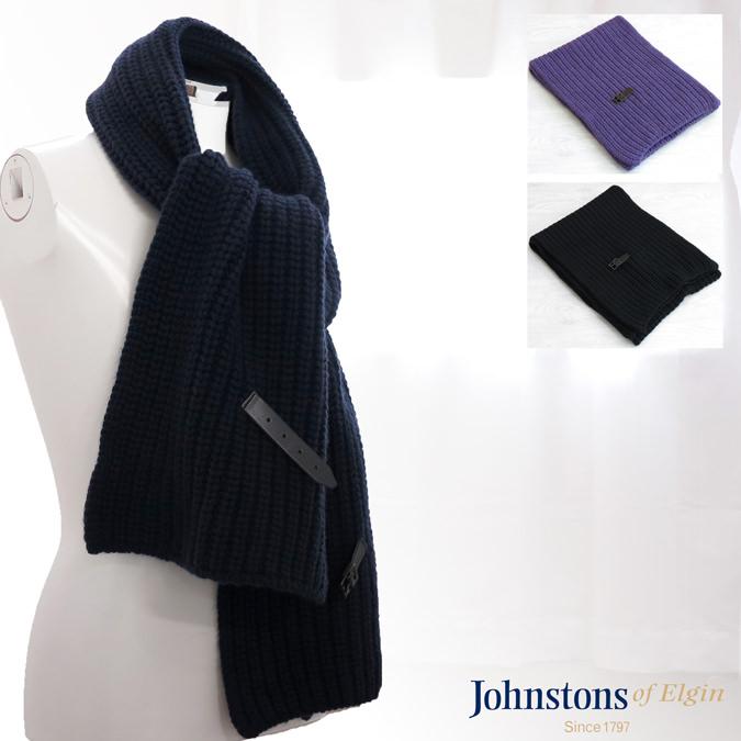 ジョンストンズ JOHNSTONS ショールマフラー カシミヤ100% 3色 165×30cm チャンキーハーフカーディガン 英国王室御用達 父の日