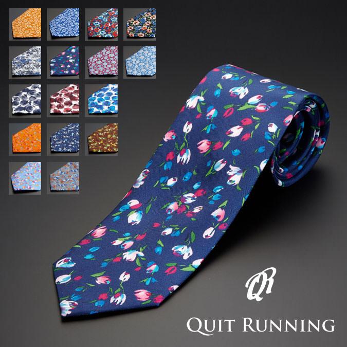 イタリア製シルクネクタイ Quit Running ピュアシルク100% MADE IN ITALY フローラル パターン 16色 花柄 英国ブランド 男性 クイトランニング プレゼント ギフト 就職祝い 卒業式 スーツ フォーマル 紳士