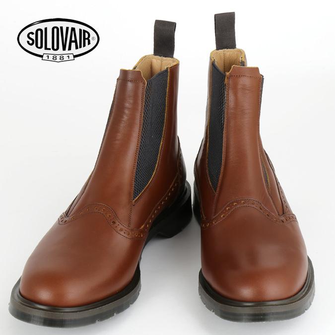 SOLOVAIR ソロヴェアー 革靴 チェルシーブーツ サイドゴア レザーシューズ ブローグ チェスナット ウイングチップ メンズ ギフト 紳士 男性 ビジネス靴 イギリス モッズ