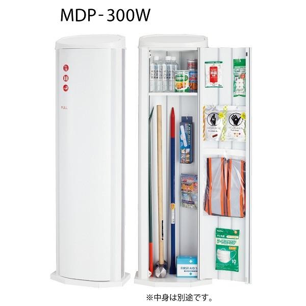 防災キャビネット 災害救助用具用 MDP-300W