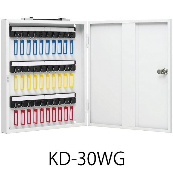 杉田エース エースキーボックス 携帯・固定兼用 KD-30WG 【店頭受取対応商品】