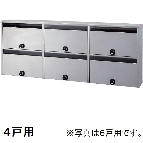 杉田エース ACE RYポスト 4戸用 ダイヤル錠 【店頭受取対応商品】