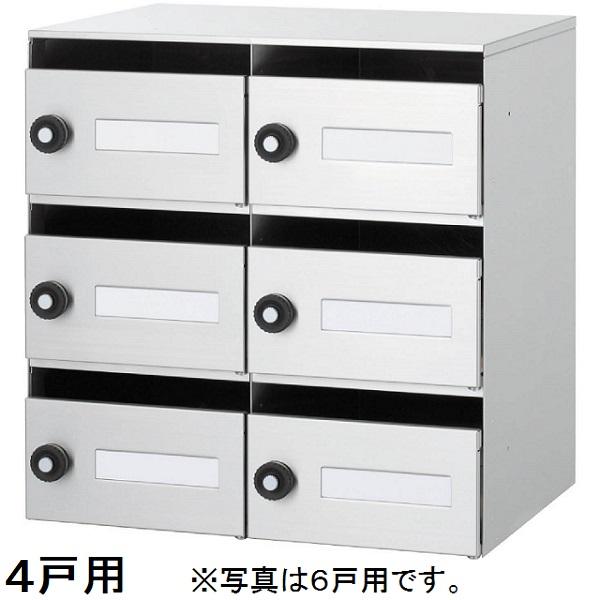 杉田エース ACE SH-Rポスト 4戸用 【店頭受取対応商品】