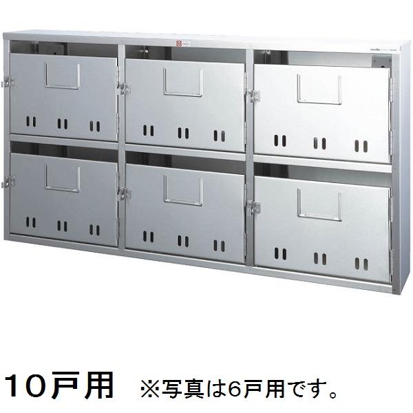 杉田エース ACE SA-Nポスト 10戸用 【店頭受取対応商品】