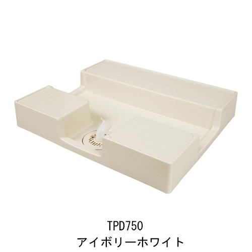 テクノテック 洗濯機防水パン イージーパン TPD750 ドラム式&全自動式兼用 アイボリーホワイト