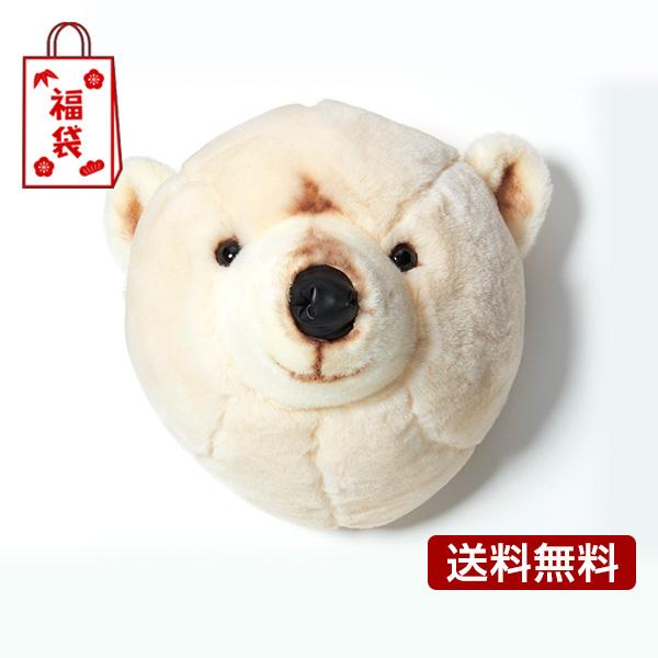 福袋 インテリア・雑貨 1.5万円コース WILD&SOFT(ワイルドアンドソフト) アニマルヘッド シロクマ