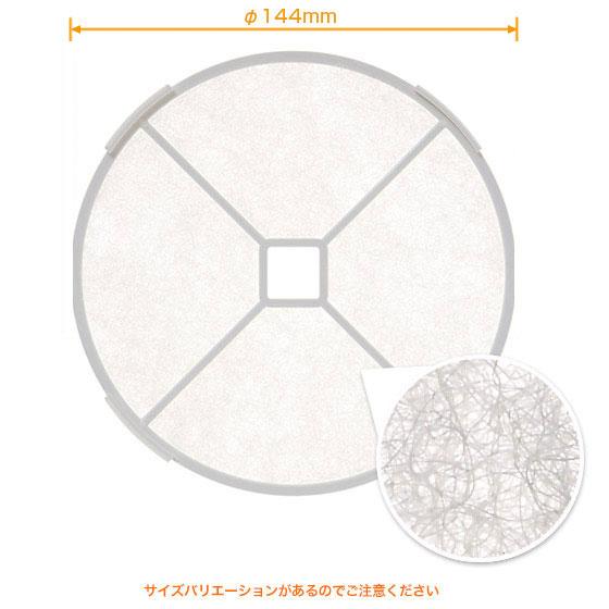 フィルターのみ 換気口フィルター 給気口フィルター 交換フィルター UNIX 本日限定 ユニックス 5枚入 F150A-KRP 交換用フィルター 賜物 角形レジスター KRP150専用 直径150mm