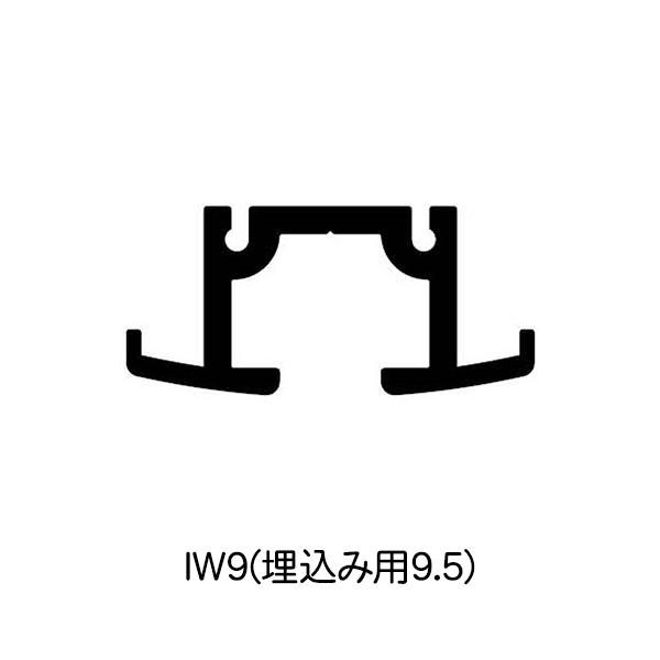 杉田エース ACE ピクチャーレール ギャラリー IW9(埋込み用9.5) 4m ホワイト ピクチャーレール 【店頭受取対応商品】