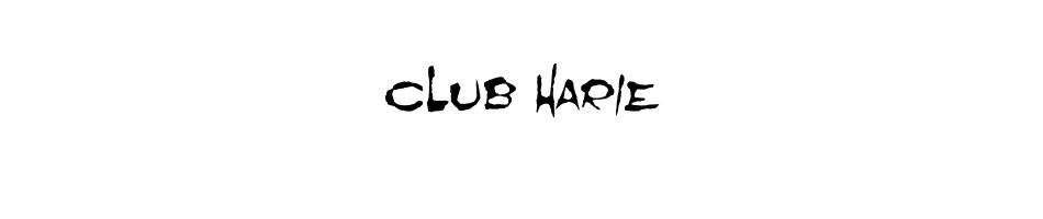 クラブハリエ-CLUB HARIE-:クラブハリエ-CLUB HARIE-オフィシャル楽天市場店です。