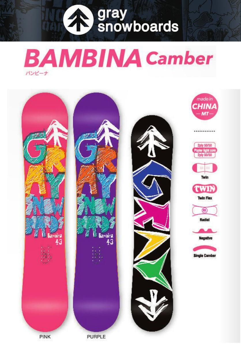 15-16 GRAY BAMBINA/15-16 GRAY/15-16 BAMBINA/15-16 グレイ/GRAY スノーボード/グレイ スノーボード/GRAY シングルキャンバー/GRAY/グレイ/136/139