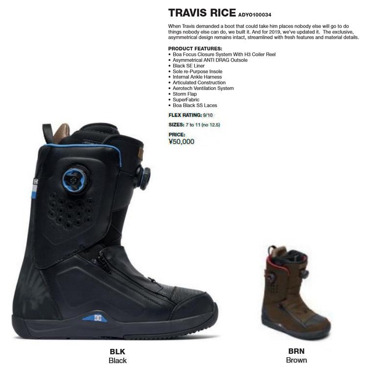 18-19 DC TRAVIS RICE/18-19 ディーシー/DC ブーツ/ディーシー ブーツ/DC スノーボード/ディーシー スノーボード/スノーボード ディーシー/DC 2018 2019/メンズ/MENS