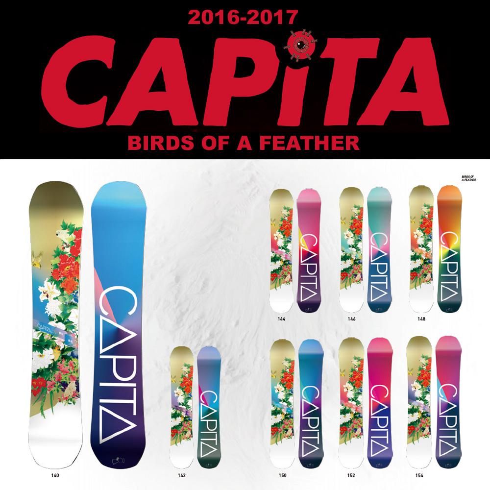16-17 CAPITA BIRDS OF A FEATHER/16-17 キャピタ/CAPITA スノーボード/CAPITA スノーボード レディース/キャピタ スノーボード/バーズ オブ ア フェザー/CAPITA/キャピタ/140
