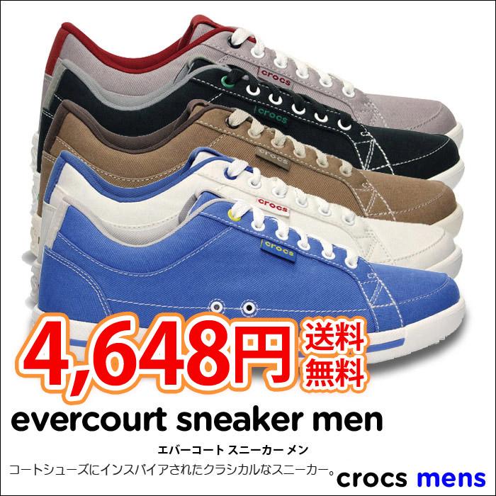 Crocs Evercourt Sneaker Men/에 버 투 스 니 커 즈 남자 10P30Nov14