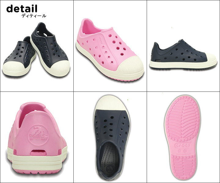 Crocs kids Kids ' Crocs Bump It Shoe/악어 범프 잇 슈즈 키즈