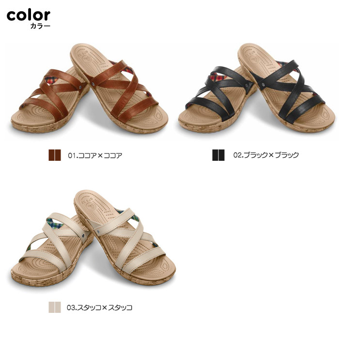 Crocs A-Leigh Mini Wedge Leather/어레이 미니 웨지 레더 ※ ※ 여성 샌들 10P30Nov14