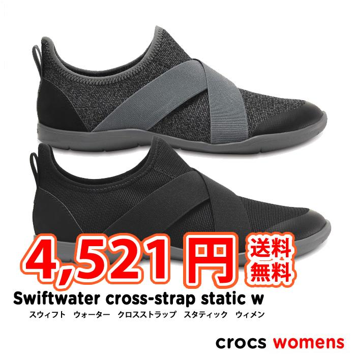 50c5b446347d04 crocs クロックス Swiftwatercross-strapstaticw スウィフトウォータークロスストラップスタティックウィメン
