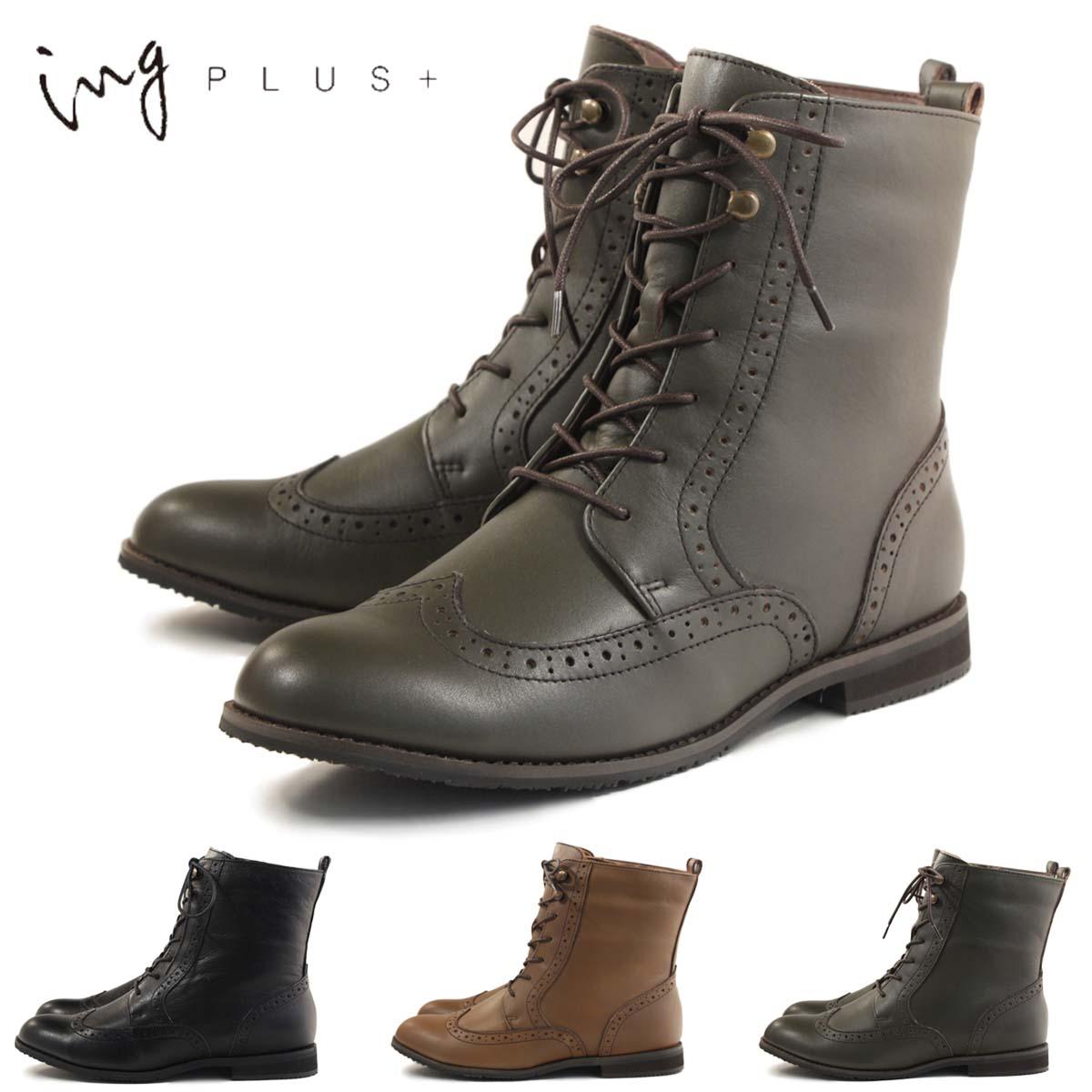 靴 ing8085 ING8085 IGSV98085 【イング ing】 ウイングチップカジュアルショートブーツ 【ブーツ】