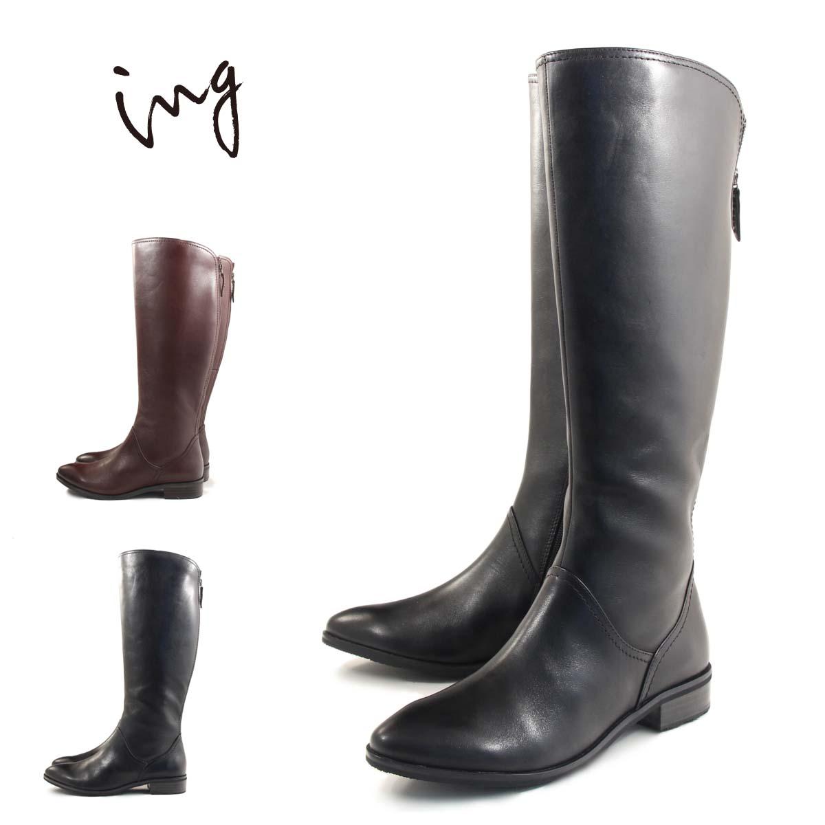 【イング ing】【ブーツ】 シンプルカジュアルロングブーツ ing133 ING0133