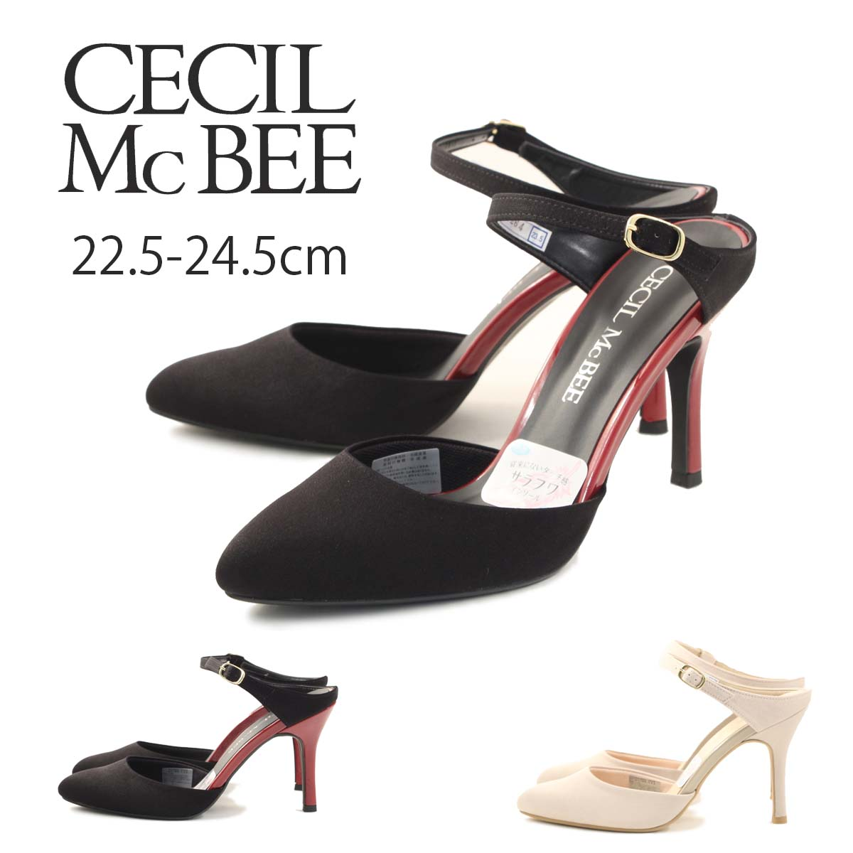 【CECIL McBEE セシルマクビー】【パンプス】美シルエット アンクルベルトミュールパンプス cm4264