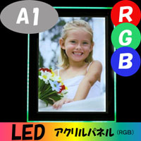 RGB-A1型 LEDアクリルパネル