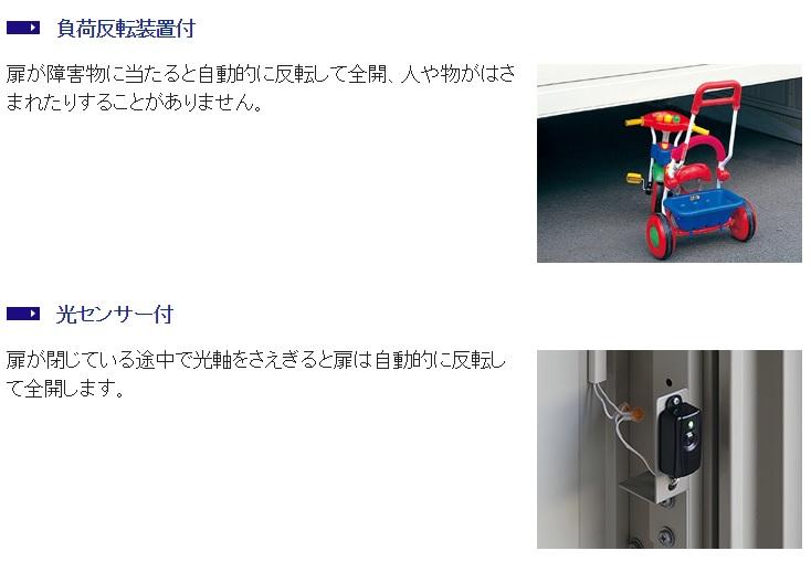 物置本体と同時購入時のセット価格となります 日本最大級の品揃え ガレージ 屋外 タクボ ベルフォーマ用 SL型用 共通オプション リモコン装置 おしゃれ