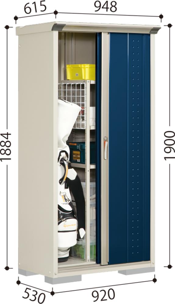 アイデアに溢れた高機能収納庫 [正規販売店] 物置 屋外 爆安プライス タクボ グランプレステージジャンプ 標準組立工事 GP-95A 転倒防止工事付 アスファルト