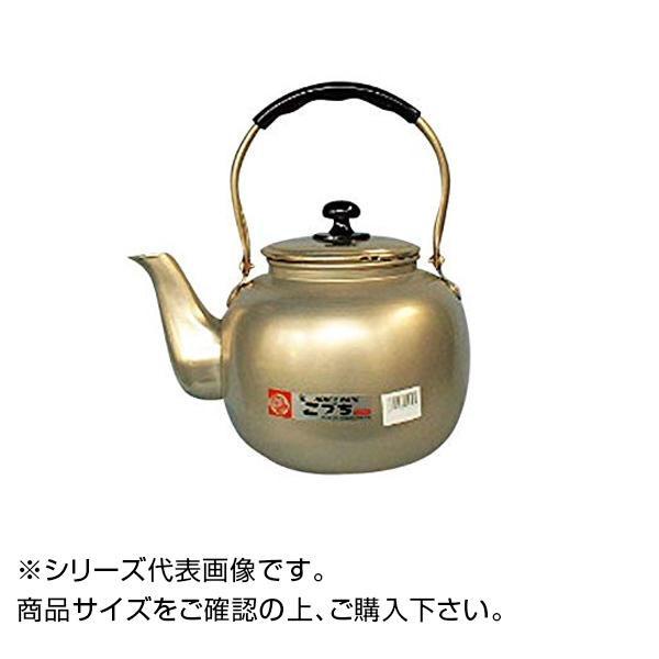 こづち アルマイト湯沸し 5.0L 064112「他の商品と同梱不可/北海道、沖縄、離島別途送料」