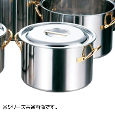 クラッド 半寸胴鍋 39cm 029406-039「他の商品と同梱不可/北海道、沖縄、離島別途送料」