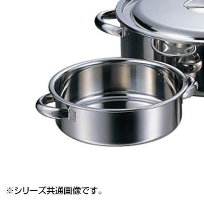 AG18-8外輪鍋 33cm 013369-033「他の商品と同梱不可/北海道、沖縄、離島別途送料」