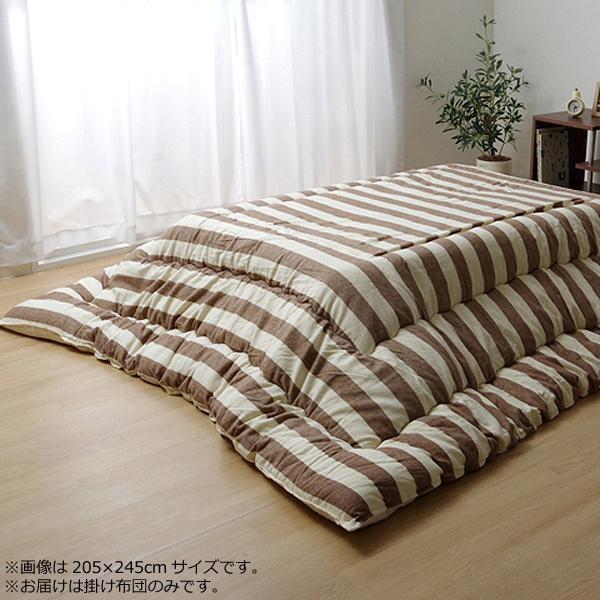 インド綿 こたつ掛け布団 『ロカ』 ベージュ 約205×285cm 5186059「他の商品と同梱不可/北海道、沖縄、離島別途送料」