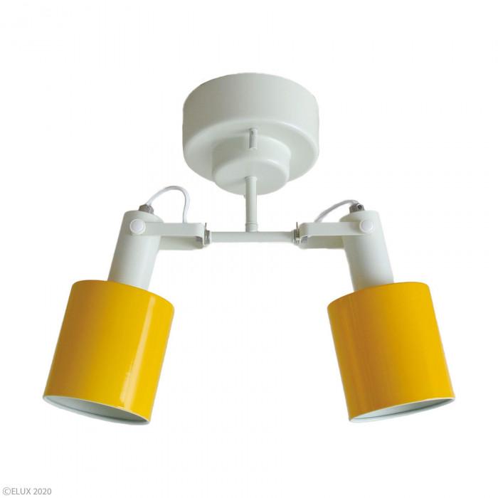 ELUX(エルックス) REVO(レヴォ) 2灯シーリングスポットライト イエロー LC10971-YE「他の商品と同梱不可/北海道、沖縄、離島別途送料」