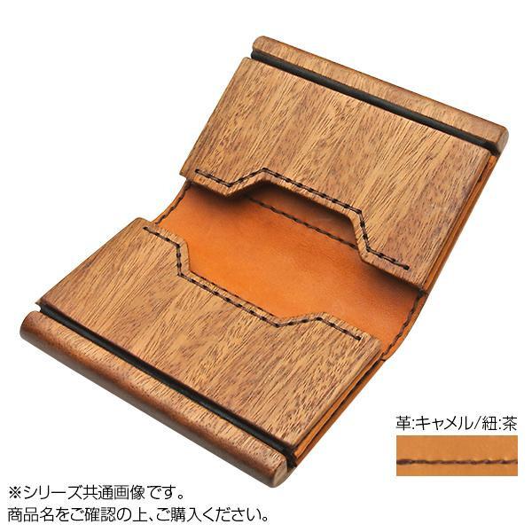 LIFE 木製名刺入れ5 革:キャメル/紐:茶 card_05_ca「他の商品と同梱不可/北海道、沖縄、離島別途送料」